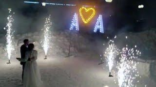 Дорожка из фонтанов, горящие буквы, бенгальские огни на свадьбу в Новосибирске
