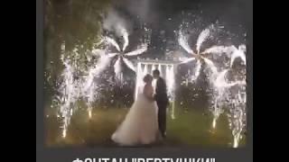 """Фигуры из фонтанов на свадьбу """"Фестиваль фонтанов"""""""