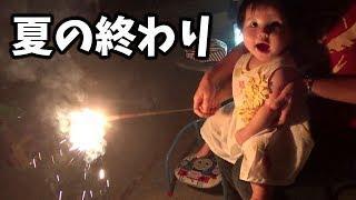 【哀愁…】夏の終わりに花火… [Feel sorrow] Fireworks at the end of summer