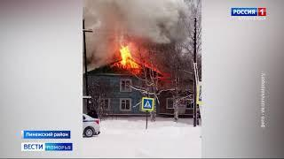 Крупный пожар произошёл накануне утром в Карпогорах