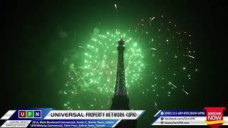 New Year FireWorks At Eiffel Tower Bahria Town Lahore 2019