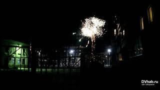 Биробиджанцы запускали фейерверки в новогоднюю ночь