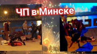 Кадры момент гибели женщины смертоносного салюта в Минске.  Задержаны двое из России