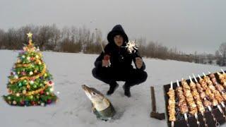 новогодняя рыбалка зимой | жарю сардельки / жгу бенгальские огни