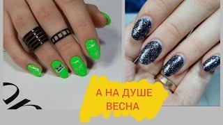 ЯРКИЙ,СОЧНЫЙ МАНИКЮР/ Весенний маникюр/Надписи на ногтях . #маникюр2021 #yaskanails