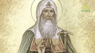 Мульткалендарь. 2 марта 2019. Священномученик Ермоген, патриарх Московский и всея Руси