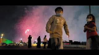49TH UAE NATIONAL DAY FIREWORKS @ CORNICHE ROAD ABU DHABI