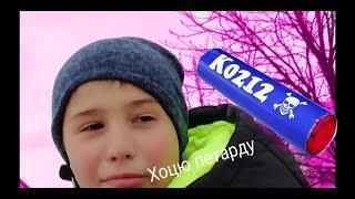 Vlog#1 Как ненадо взрывать петарды