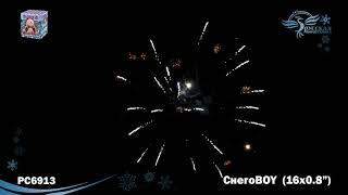 РС6913 Снегоман Батарея салютов