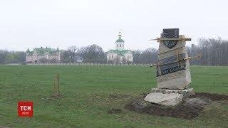 Храм Московського патріархату на Черкащині виступив проти пам`ятного знаку українським бійцям