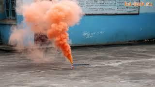 Дымовой фонтан оранжевый MA0509/O (Maxsem)