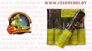 """FPC221 Джамбо от сети пиротехнических магазинов """"Энергия Праздника"""""""