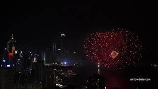 Chinese National Day Fireworks | Hong Kong