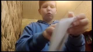 учу как делать хлопушки из бумаги а4