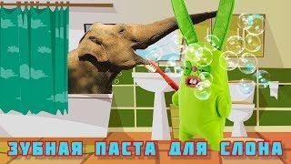 Кролик Тролик и эксперимент: паста для слона! А также, секрет появления загадочных конфет!