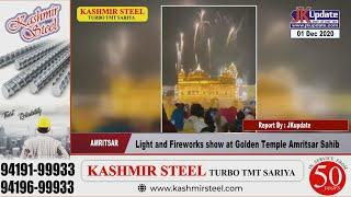 Light and Fireworks show at Golden Temple Amritsar Sahib