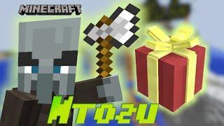 Убил топором в Minecraft - получил приз | Итоги розыгрыша