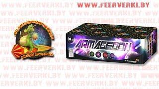 """MC147 Armagedon от сети пиротехнических магазинов """"Энергия Праздника"""""""