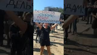 Активисты ломают забор на Ланжероне: в ход пошли петарды и газовые баллончики