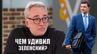Константин Меладзе о Зеленском - это очень смелый парень | Выборы Президента Украины 2019