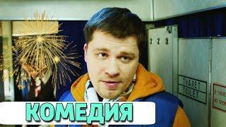 """БЕЗБАШЕННАЯ КОМЕДИЯ """" Мамы 3 """" РУССКИЕ КОМЕДИИ, ФИЛЬМЫ HD"""