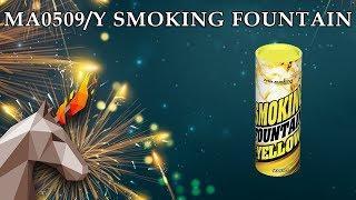 """MA0509Y Дым желтый / Smoking Fountain (30 сек)   пиротехника оптом """"ОГОНЁК"""""""