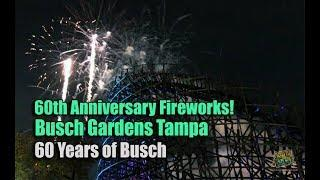 60th Anniversary Fireworks Over Gwazi - Busch Gardens Tampa