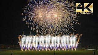 ⁽⁴ᴷ⁾ Pyronale 2018: OrionArt (орион-арт) - Russia   Russland - Fireworks