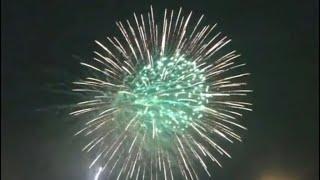 Coronavirus Firework   UK lockdown at home fireworks display