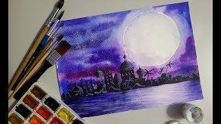 Как научиться рисовать: УРОК 18. Арабская ночь