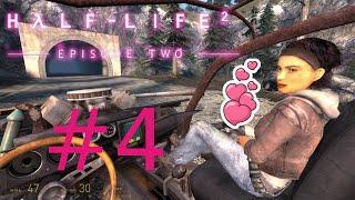 Half-life 2 ep.2 #4 Романтичная серия ❤