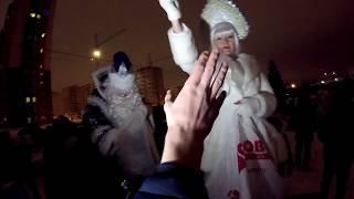 С Новым Годом!!! Салют. Новый год в Девяткино. Прямой эфир с розыгрышем ножа в 19.00