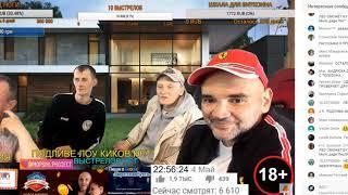 СНЕГИРЬ В ГОСТЯХ У СИРОТЫ - 4.05.2019 (4)