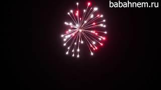 "Фестивальные шары GP2515 Рибальда / ARTILLERY SHELL (1,75"" х 6)"