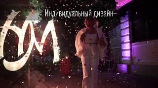 Пиротехнические инсталляции от Show Adrenaline в Краснодаре