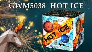 "GWM5038 HOT ICE (1,2"" х 49) пиротехника оптом ""ОГОНЁК"""
