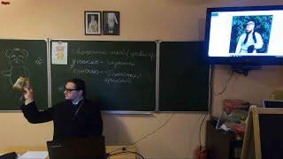История богослужебных облачений Лекция 01-11-2020
