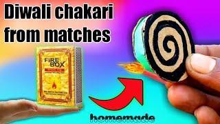 HOW TO MAKE CHAKARI FROM MATCHES AT HOME || HOMEMADE CHAKARI || FIREWORKS CHAKARI EXPERIMENTS || DIY