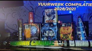 ВЗРЫВАЕМ ПИРОТЕХНИКУ НА НОВЫЙ ГОД 2021 | Pirotexniki | VUURWERK COMPILATIE 2020/2021