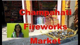 Champahati Bazi Bazar with fireworks market price 2018 2019