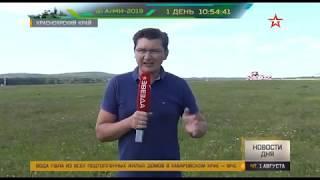 В Сибири разворачивается масштабная авиационная операция по тушению пожаров