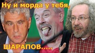 Пока гремели праздничные салюты  - они ждали конец России