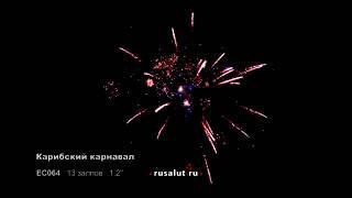 """Батарея салютов """"Карибский карнавал"""""""