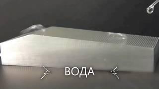 Эксперимент с водой. Water experiment. 200 °C