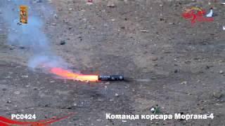 Петарды Команда корсара Моргана-4 РС0424