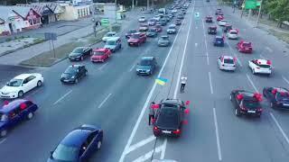 """Дніпро підготувало презентацію міста у підтримку партії """"Шарія""""."""