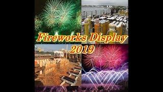 Fireworks Display International Competition 2019.  52#