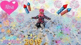 Алиса гуляет 1 января 2019 года ХЛОПУШКИ НОВОГОДНИЕ // Детский канал Little baby Алиса