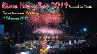 River Hongbao 2019 春到河畔 2019 ~ Chinese New Year Fireworks (Australia Team) 9 February 2019
