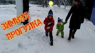 Зимняя прогулка Зажигаем бенгальские огни VLOG FAMILY FUN SHOW